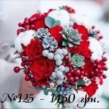207ced12